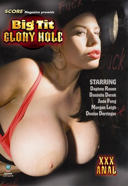 BIG TIT GLORY HOLE DVD cover image