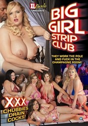 BIG GIRL STRIP CLUB DVD preview image #1