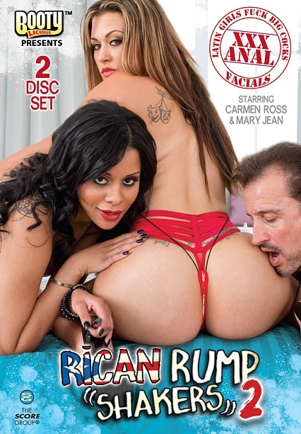 RICAN RUMP SHAKERS 2 (2 DISC) DVD cover image