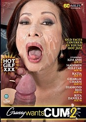 GRANNY WANTS CUM 2 DVD preview image #1