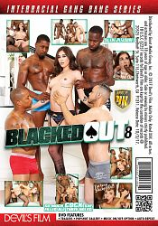 BLACKED OUT 8 DVD preview image #2
